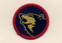 104 Logistic Support Brigade