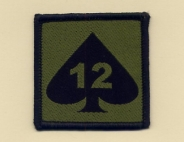 12 Mechanised Brigade (Subdued)