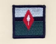 7 Signals Regiment