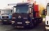 Seddon Atkinson Strato 380 Tractor (16 RN 94)(Copyright ERF Mania)