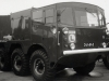 Alvis Salamander Fire Crash Foam (26 AG 62)