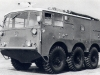 Alvis Salamander Fire Crash Foam