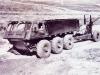 Alvis Stalwart Amphibious Truck Prototype
