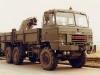 Foden 6x6 FH70 Ammunition Carrier (24 GN 15)