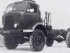 Fordson Thames E4 3Ton 4x4 (82 BH 50)
