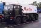Leyland Daf 8x8 Drops (89 KH 49)(Copyright ERF Mania)