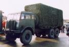 AEC 0860 Militant Mk1 10Ton Cargo (XVS 199)(Copyright ERF Mania)