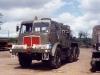 AEC 0870 Militant Mk3 10Ton Recovery (ARP 582 J)