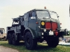 AEC 0870 Militant Mk3 10Ton Recovery (BHH 34 J)