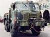AEC 0870 Militant Mk3 10Ton Recovery (HGC 992 J)
