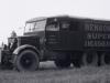 Scammell Pioneer R100 Gun Tractor (OPB 329)