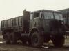 AEC 0860 Militant Mk1 10Ton Cargo (17 ER 66)