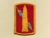 US 224 Artillery Brigade