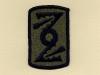 US 72 Artillery Brigade (Subdued)