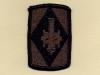 US 75 Artillery Brigade (Subdued)