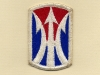 US 11 Infantry Brigade