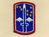 US 172 Infantry Brigade