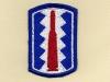 US 197 Infantry Brigade