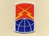 US 160 Signal Brigade
