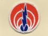 US 1 Signal Command