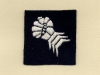 6 Armoured Division (Embroid)