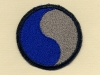 US 29 Infantry Division (Blue &amp;#038; Grey)