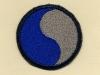 US 29 Infantry Division (Blue & Grey)