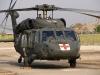Blackhawk UH-60 Utility Helicopter 1