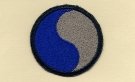 US 29 Infantry Division (Blue & Grey)
