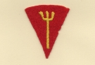 British 116 Infantry Brigade (Embroid)