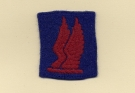 British 24 Independent Guards Brigade Group (Embroid)