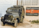 Land Rover S3 Lightweight (16 FM 81)(Courtesy of Mark Cook)